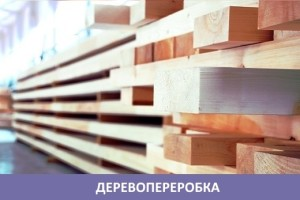 timber-industry-finidea-projects-with-name